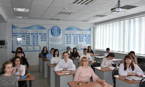 Конкурс студенческих проектов «Инновационные идеи для развития региона»