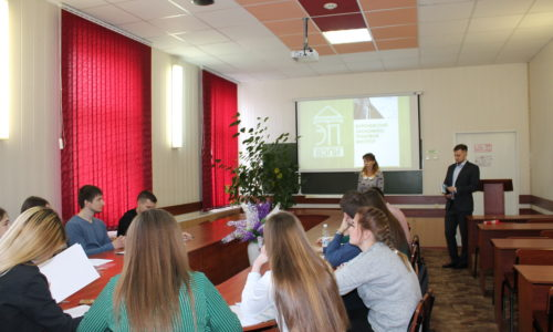 Научно-практический семинар «Изменение налогового законодательства РФ»