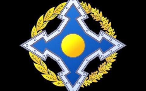 В Кыргызстане началось международное антинаркотическое учение ОДКБ – «Гром-2019»