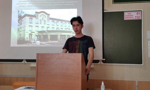 Конкурс научно-исследовательских презентаций «Актуальные проблемы современной науки среди молодёжи»